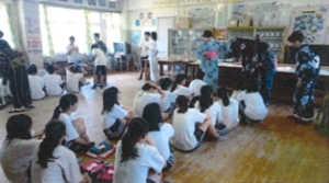 伝統文化教育